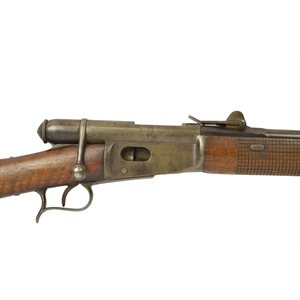 Hunting firearms - Used antique and collectibles | Bargain